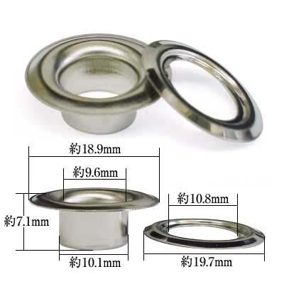 アイレット25(10mmハトメ)│小さい金具パーツ販売店パーツラボ