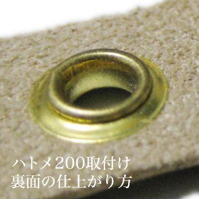 手打ち工具でハトメ200を打った時の裏側仕上がり例